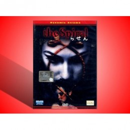 THE SPIRAL FILM DVD...